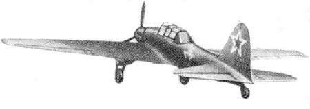 Ил 2 и истребительбомбардировщиков